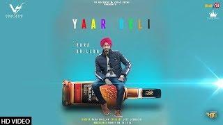 Yaar Beli - Full Video 2018   Rana Dhillon   New Punjabi Songs 2018   Latest Punjabi 2018 VS Records