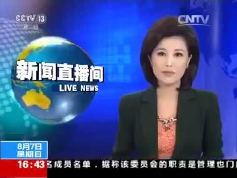 中國央视報道MFC/MBI台灣破獲跨境詐騙案