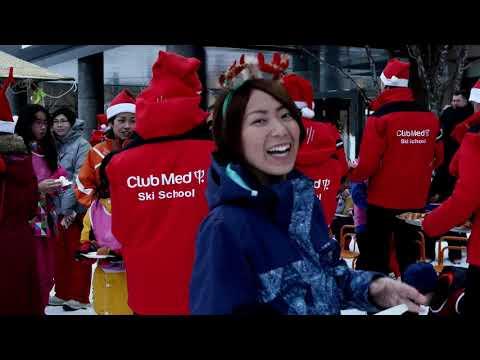 A season at Club Med, Japan with EA Ski & Snowboard Training