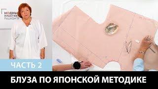 видео Выкройка юбки или топа для беременных