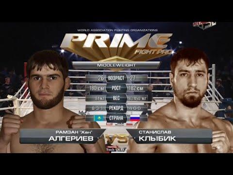 Рамзан Алгериев vs. Станислав Клыбик | Ramzan Algeriev vs. Stanislav Klybik | TKFC