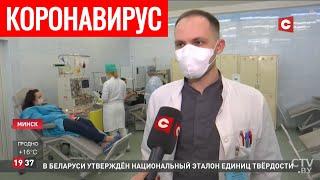 Коронавирус в Беларуси Главное на сегодня 11 05 Как пройдёт избирательная кампания