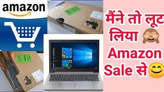 Lenovo Ideapad 330 Laptop Unboxing || My New Laptop || #sisterspassion