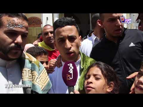 من مسجد فلسطين..مغاربة فرحانين بعدما صلاو مع الملك محمد السادس بمنطقة اسباتة