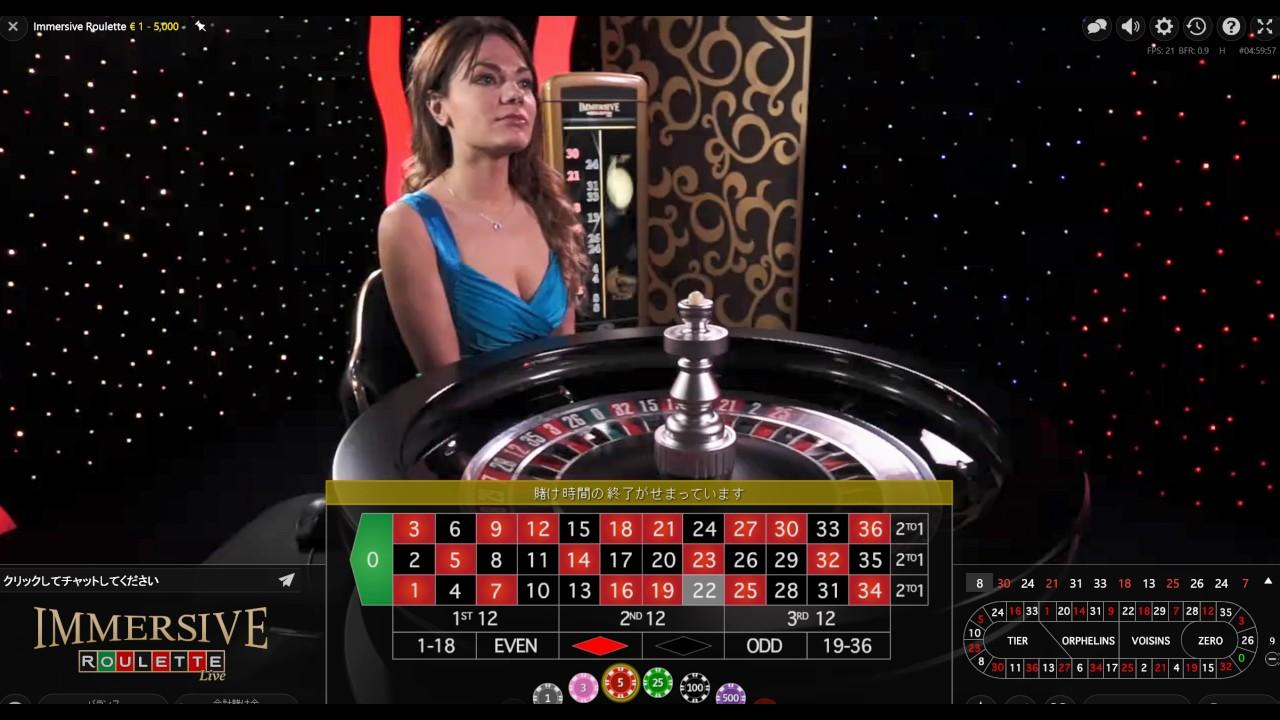 Immersive Roulette