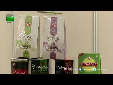 Lal Krishna Homagai, Executive - Jai Shree Tea In Organic World Congress 2017 On Green TV