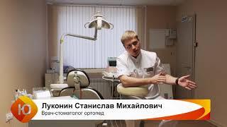 Эстетическая стоматология в Пензе: установка виниров и люминиров