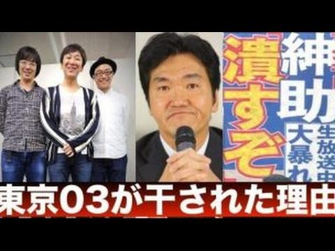 紳介 03 島田 東京