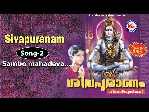Shambho mahadeva - Sivapuranam