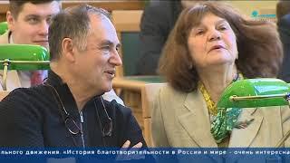 Первый Санкт-Петербургский международный благотворительный форум открылся в РНБ. ТК Санкт-Петербург
