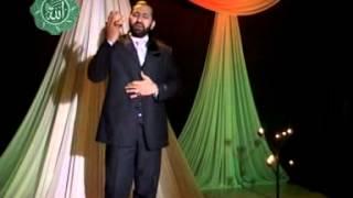Teri shan Hai - Qari Mohammed Naveed Chishti
