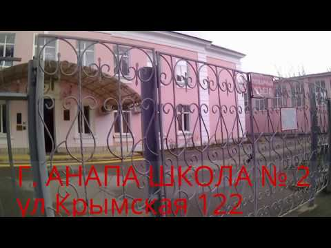 Анапа, отдых в - Anapa-gorod-