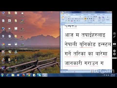 How to Install Nepali Unicode in windows 7