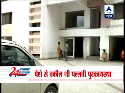25-year-old woman lawyer found murdered in Mumbai flat
