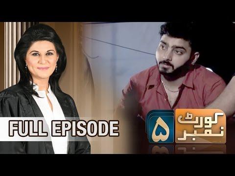 Nashay Mein Qatl | Court Number 5 | SAMAA TV | 04 May 2017
