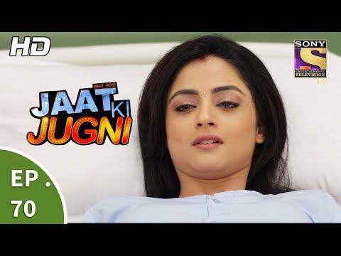 Jaat Ki Jugni - जाट की जुगणी - Ep 70 - 13th July, 2017