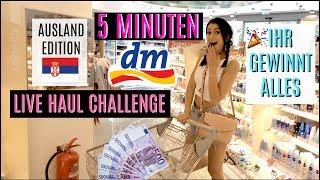 Wie viel Geld kann man in nur 5 MINUTEN bei dm ausgeben?
