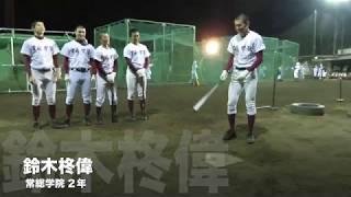 【全国スイングスピード選手権】鈴木柊偉(常総学院)