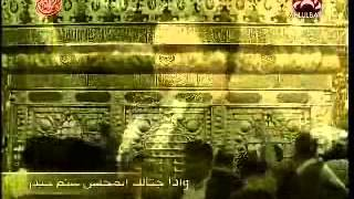 Bassim   اخاف من اعوفك Akhaf Min Aoofek   Youtube 360p