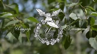 Крутое свадебное видео (Ильдар и Татьяна, фотостудия РиО)