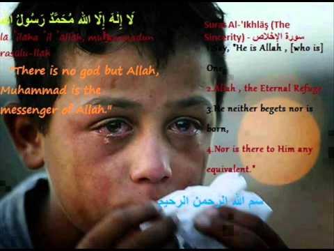 Islam in Baker Island