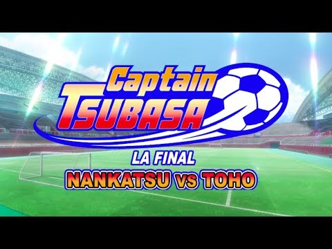 CAPTAIN TSUBASA: La Final: NANKATSU VS TOHO - Trailer