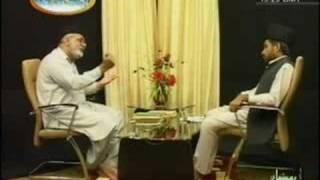 Khatme Nabuwwat Urdu 5/21 ختم نبوت