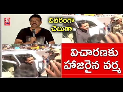 RGV Appears Before CCS Police In GST Controversy, Social Activist Devi Case |  V6 News