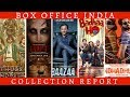 Box Office Collection of Thugs of Hindostan, Lupt, Baazaar, Badhaai Ho, AndhaDhun