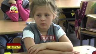 День мира в школе