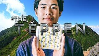 山の上のサルたちが、色々な新製品とかを紹介します。 JAPANIVISTA The ...