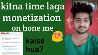 My channel is monetized | kitna time laga monetization enable hone me | my YouTube earning?