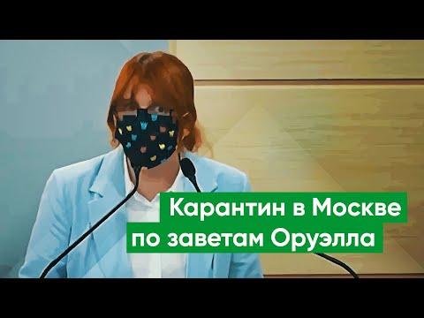 Дарья Беседина: Из Москвы делают кибер-ГУЛАГ
