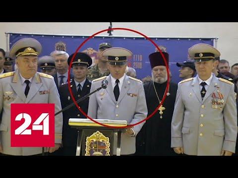 ОПГ преподавателей: в Ессентуках арестовали верхушку начальственного состава вуза МВД - Россия 24