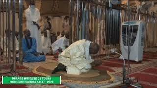 Nafila à la Grande Mosquée de Touba: 27e nuit du Ramadan 1441h- 20 Mai 2020