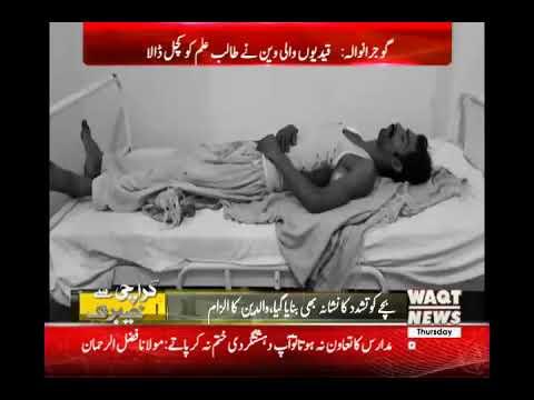 Karachi Say Khayber tak 26 October 2017