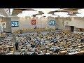 Парламентарии об изменении в пенсионной системе