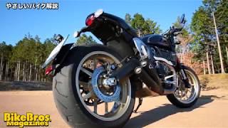 やさしいバイク解説:ドゥカティ スクランブラー カフェレーサー