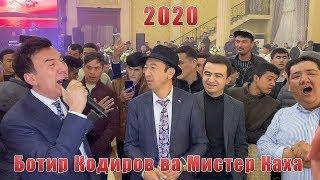 Mister Qaxa - Mashxurbek Yo