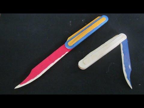 วิธีการทำมีด | ขายมีดพับ | โดยใช้ไม้ไอติม