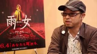 独占インタビュー 清水崇監督 『呪怨』『輪廻』など、数々のホラー映画...