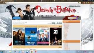 Как (откуда) скачивать фильмы в HD качестве