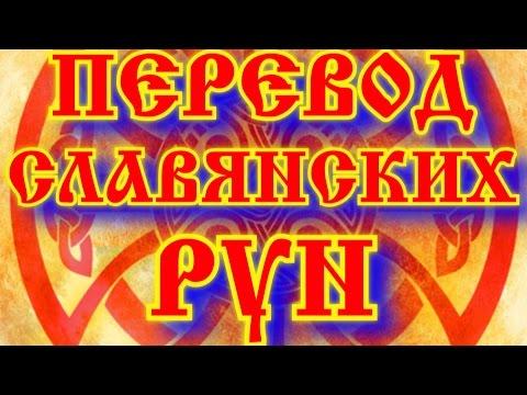 Виды - Семинар Живые Руны Вселенной на Инжире, мыс Айя, Крым 2010.