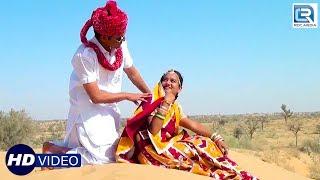 Kadi Aavo Rasila Mhare Desh राजस्थानी का बोहत ही सूंदर गीत   जरूर सुने   Rajasthani Super Hit Song