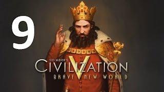 CIVILIZATION 5 (Божество) - 9. Информационные ресурсы