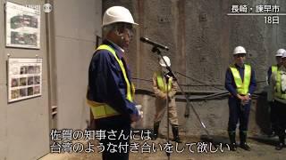 「佐賀県の対応、韓国か北朝鮮のよう」 長崎新幹線めぐり自民・谷川議員