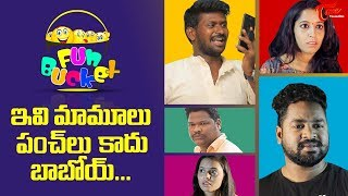 BEST OF FUN BUCKET Funny Compilation Vol 28 Back to Back Comedy TeluguOne