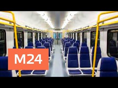Смотреть Новые российские электрички запустят на столичных диаметрах - Москва 24 онлайн