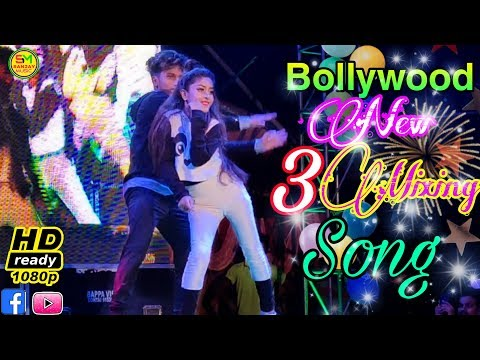 bollywood-new-mixing-song-2019-stage-dance-performance-|-hindi-mixing-dj-song-dance