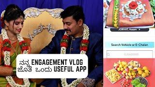 My Engagement Photos | RTO Vehicle App review | Crazy LifeStyle by Abhi Kannada vlogs | Family vlog